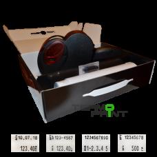 Этикет-пистолет Smart 2616-20 Plus, 26х16 (двухстрочный)