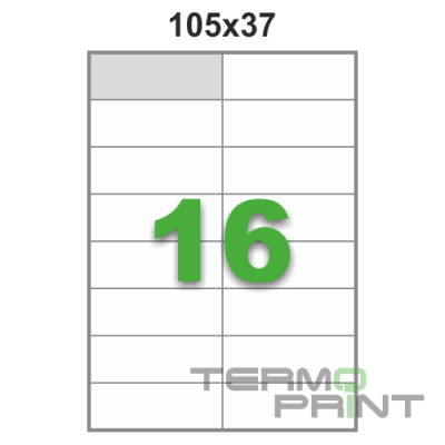Этикетка (16 шт/лист) 105х37 мм.