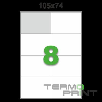 Этикетка (8 шт/лист) 105х74 мм.