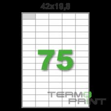Этикетка (75шт/лист) 42х19,8 мм.