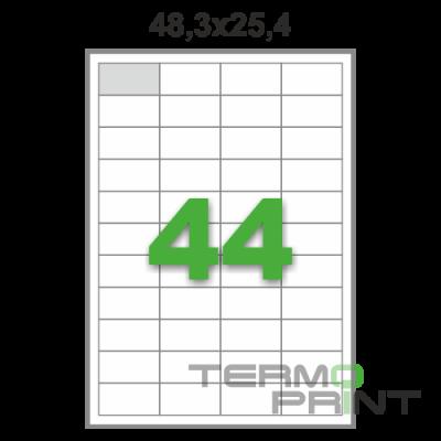 Этикетка (44 шт/лист) 48,3х25,4 мм.