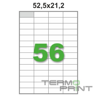 Этикетка (56 шт/лист) 52,5х21,2 мм.
