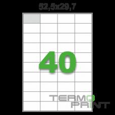 Этикетка (40 шт/лист) 52,5х29,7 мм.