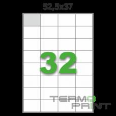 Этикетка (32 шт/лист) 52,5х37 мм.
