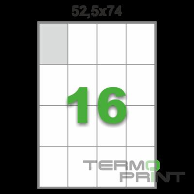 Этикетка (16 шт/лист) 52,5х74 мм.