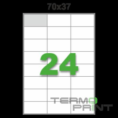 Этикетка (24 шт/лист) 70х37 мм.