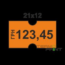 Этикет - лента 21х12мм оранжевая (1000 шт)