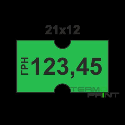 Этикет - лента 21х12мм зеленая (1000 шт)