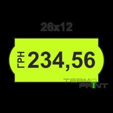 Этикет - лента 26х12мм лимонная (1000 шт)