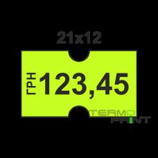 Этикет - лента 21х12мм лимонная (1000 шт)