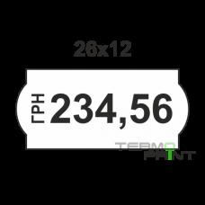 Этикет - лента 26х12мм белая (1000 шт)