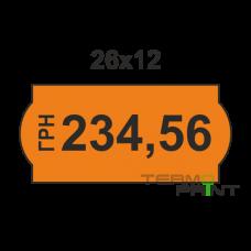 Этикет - лента 26х12мм оранжевая (1000 шт)